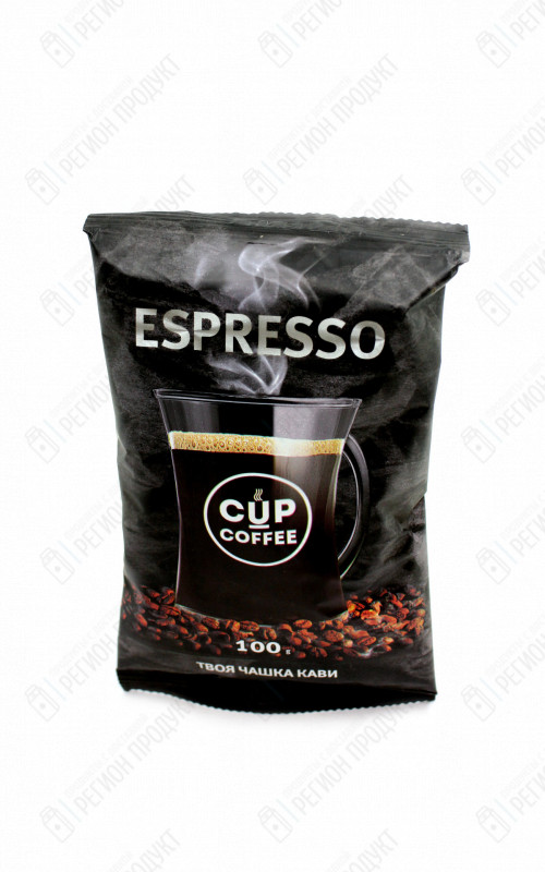 Cup Coffee ЭСПРЕССО мелена 100г./40