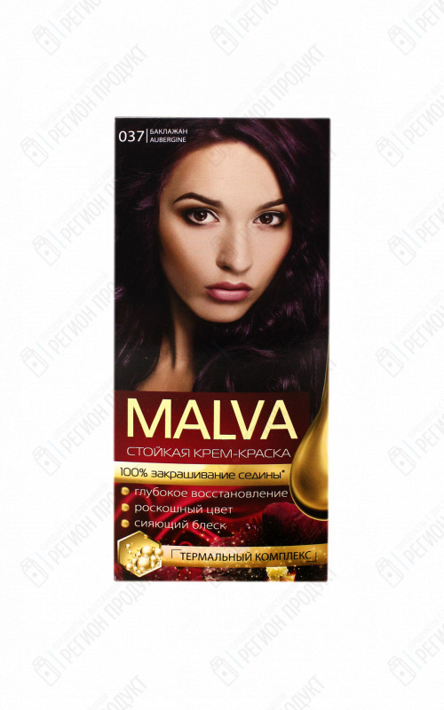 37 Баклажан, NЕW MALVA HAIR COLOR
